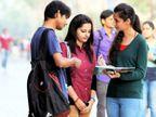 अब कॉलेजों में ऑनलाइन एडमिशन में भी 27 फीसदी आरक्षण का पेंच, हो सकती है परेशानी