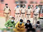 हत्या की घटना में संलिप्त 4 आरोपियों को पुलिस ने किया गिरफ्तार
