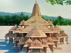 भाजपा सांवेर के हर गांव और हर घर में लड्डुओं का वितरण करेगी, मंदिरों में आरती होगी