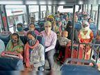 सोशल डिस्टेंस टूटता गया, रक्षाबंधन पर सीकर डिपो से रोडवेज बसों में 10 हजार महिलाओं ने फ्री यात्रा की