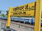 12 के बाद झेलम, मालवा, बुंदेलखंड चल सकती हैं, इंदौर, वाराणसी और जम्मू के लिए मिलेंगी ट्रेन