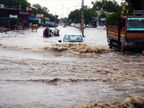 आखिरी दिन भरतपुर में 99 मिमी, जयपुर में 62 मिमी बारिश, लेकिन सूखे रहे बीच के 27 दिन, अनुमान से 43 मिमी कम बारिश