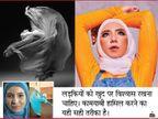 हिजाब पहनकर बैलेट करने वाली दुनिया की पहली लड़की स्टेफनी कार्लो, मां ने एकेडमी शुरू कर बेटी को बनाया स्टार|लाइफस्टाइल,Lifestyle - Dainik Bhaskar