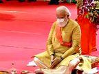 2019 में अनुच्छेद 370 हटा, 2020 में राम मंदिर का भूमि पूजन हुआ; अब आगे यूनीफॉर्म सिविल कोड?