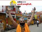 रामकाज सफल होने के उल्लास में डूबी रामनगरी; कहीं धूनी रमाए बैठे संत तो कहीं रामनाम के जयघोष की गूंज
