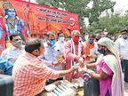 राम जन्म भूमि पूजन के लिए 24 घंटे चलने वाला हवन शुरु