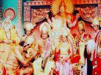 लताजी ने कहा सदियों से अधूरा सपना आज साकार होता दिख रहा, अनुपम खेर बोले- जयश्री राम
