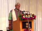 मनोज सिन्हा ने पद संभाला, बोले- संवैधानिक अधिकारों का इस्तेमाल जनता की भलाई के लिए किया जाएगा|देश,National - Dainik Bhaskar