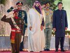 सऊदी अरब की पाक को दो टूक- अब न कर्ज देंगे और न पेट्रोल-डीजल; 6 अरब डॉलर के लोन की सिर्फ एक किश्त चुका पाई इमरान सरकार विदेश,International - Dainik Bhaskar