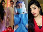 धनश्री ने पीपीई किट पहनकर एयरपोर्ट के वेटिंग लाउंज में डांस किया, 8 अगस्त को युजवेंद्र चहल से सगाई हुई थी|क्रिकेट,Cricket - Dainik Bhaskar