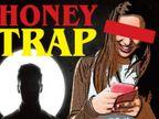उधारी न चुकाने पर हनीट्रैप में फंसा 10 लाख वसूलने का बनाया प्लान, 5 लाख लेता पकड़ा|रोहतक,Rohtak - Dainik Bhaskar