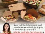 भोजन या उसकी पैकिंग से कोविड-19 नहीं फैलता, इससे डरने की जरूरत नहीं; चीन में ऐसा मामला मिलने पर WHO ने दिया बयान|लाइफ & साइंस,Happy Life - Dainik Bhaskar