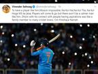 धोनी के रिटायरमेंट पर सहवाग ने लिखा- ओम फिनिशाय नमः, शोएब अख्तर बोले- क्रिकेट की कहानी आपके बिना अधूरी रहेगी देश,National - Dainik Bhaskar