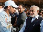 शोएब अख्तर ने कहा- प्रधानमंत्री मोदी को धोनी से संन्यास का फैसला वापस लेने और टी-20 वर्ल्ड कप खेलने की अपील करना चाहिए क्रिकेट,Cricket - Dainik Bhaskar