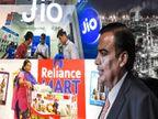 भारत के रिटेल बाजार पर कब्जे के लिए अमेजन और जियो प्लेटफॉर्म्स में कड़ी प्रतिस्पर्धा, ग्रोसरी सेक्टर में अमेजन ने पहले ही शुरू किया काम|बिजनेस,Business - Dainik Bhaskar