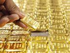 मात्र 5 रुपए में खरीद सकते हैं सोना, अमेजन-पे ने लॉन्च की डिजिटल गोल्ड सेवा|बिजनेस,Business - Dainik Bhaskar