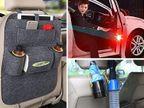डोर इंडिकेटर अलर्ट से लेकर विंडशील्ड को चमकाने वाली टैबलेट तक, कार में यूज करें सेफ्टी और जरूरत से जुड़ी 10 एक्सेसरीज|टेक & ऑटो,Tech & Auto - Dainik Bhaskar