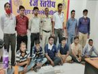 क्रेडिट कार्ड की लिमिट बढ़ाने के नाम पर करते थे जालसाजी, असिस्टेंट डायरेक्टर एग्रीकल्चर के खाते से 80 हजार रुपए निकाले|भोपाल,Bhopal - Dainik Bhaskar