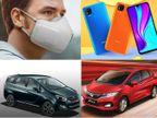 इलेक्ट्रॉनिक मास्क से लेकर सस्ते स्मार्टफोन तक, इस हफ्ते लॉन्च हुए कई स्मार्ट गैजेट; BS6 इंजन के साथ बाजार में आई होंडा जैज, महिंद्रा माराजो और डुकाटी की सुपरबाइक|टेक & ऑटो,Tech & Auto - Dainik Bhaskar