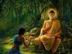 बुद्ध ने गांव के लोगों को समझाया कि अगर हमारा आचरण सही रहेगा तो समाज भी अच्छा बनेगा, हम सुधरेंगे तो सब अच्छा हो जाएगा|धर्म,Dharm - Dainik Bhaskar