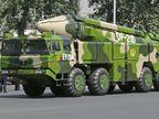 साउथ चाइना सी में सैन्य अभ्यास के दौरान दो मिसाइलें दागीं, अमेरिका ने कहा- इससे क्षेत्र की शांति और सुरक्षा को खतरा विदेश,International - Dainik Bhaskar
