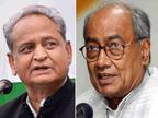 मुख्यमंत्री अशोक गहलोत और राज्य सभा सांसद दिग्विजय सिंह ने की परीक्षा स्थगित करने की मांग, 6 गैर- एनडीए राज्य पहले ही दायर कर चुके हैं रिव्यू पिटीशन|करिअर,Career - Dainik Bhaskar