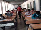 यूपी में 1 लाख से ज्यादा बच्चे देंगे जेईई परीक्षा, नीट की परीक्षा 13 सितंबर को होगी आयोजित; केंद्र पर मास्क पहन कर जाना होगा अनिवार्य|उत्तरप्रदेश,Uttar Pradesh - Dainik Bhaskar