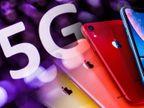 5G की दौड़ में शामिल होगी एपल, साल के अंत तक बनाएगी ऐसे 7.5 करोड़ आईफोन, अगले महीने चार मॉडल लॉन्च कर सकती है कंपनी|टेक & ऑटो,Tech & Auto - Dainik Bhaskar