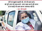 वीरलक्ष्मी बनी भारत की पहली वुमन एंबुलेंस ड्राइवर, वे कहती हैं ''मैं ये काम सिर्फ पैसा कमाने के लिए नहीं बल्कि लोगों की मदद के लिए करना चाहती हूं''|लाइफस्टाइल,Lifestyle - Dainik Bhaskar