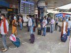 अनलॉक शुरू होने से शहरों की ओर काम पर लौटने लगे हैं लोग; कई रूट पर किराया में दोगुना की बढ़त, वाराणसी मुंबई रूट पर एअर इंडिया में टिकट ही नहीं|बिजनेस,Business - Dainik Bhaskar