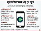 पिक्सल स्मार्टफोन में मिलेगा एंड्रॉयड 11 का अपडेट, फोन से AC का टेम्परेचर और लाइट्स कर पाएंगे कंट्रोल; नए ओएस में मिलेंगे यूजफुल 6 फीचर्स|टेक & ऑटो,Tech & Auto - Money Bhaskar