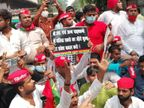 सपा कार्यकर्ताओं ने कलेक्ट्रेट का घेराव किया, पुलिसकर्मियों से धक्का-मुक्की के बाद धरने पर बैठे, एक घंटे रही जाम की स्थिति|उत्तरप्रदेश,Uttar Pradesh - Dainik Bhaskar