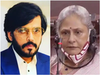 भाजपा सांसद रवि किशन के फेक टि्वटर अकाउंट से जया बच्चन पर ड्रग्स लेने का आरोप बॉलीवुड,Bollywood - Dainik Bhaskar