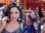 'इंदू की जवानी' फिल्म का पहला गाना 'हसीना पागल दीवानी' रिलीज, मीका सिंह के 22 साल पुराने गाने 'सावन में लग गई आग' के रीमिक्स में दिखा कियारा का जबरदस्त डांस|बॉलीवुड,Bollywood - Dainik Bhaskar
