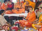 वाराणसी में किन्नर अखाड़े ने किया त्रिपिंडी श्राद्ध; कोरोना से मरे लोगों की मुक्ति के लिए भी की कामना उत्तरप्रदेश,Uttar Pradesh - Dainik Bhaskar