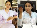 कंगना की टिप्पणी पर उर्मिला का प्रतिक्रिया देने से इनकार, बोलीं- कोई साबित कर दे कि मैंने भाजपा से टिकट वाली बात कही है तो अपना नाम बदल लूंगी|बॉलीवुड,Bollywood - Dainik Bhaskar