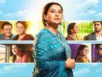 सुचिता त्रिवेदी का शादी के बाद पहला शो, बोलीं- 'मुझे बच्चे बहुत पसंद हैं और मैं बिल्कुल इंडिया वाली मां के जैसी मां बनूंगी'|टीवी,TV - Dainik Bhaskar