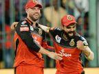 गावस्कर ने कहा- यूएई की स्लो पिच पर कोहली-डिविलियर्स नहीं, बल्कि युजवेंद्र चहल आरसीबी को मैच जिताएंगे|IPL 2021,IPL 2021 - Dainik Bhaskar