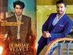 रणवीर सिंह को लेकर बॉम्बे वेलवेट बनाना चाहते थे अनुराग कश्यप, प्रोडक्शन हाउस ने कहा था-उनके साथ फिल्म बनाई तो हम पैसे नहीं देंगे|बॉलीवुड,Bollywood - Dainik Bhaskar