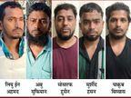 दो दिन पहले गिरफ्तार हुए अल कायदा आतंकियों ने कहा- पश्चिम बंगाल के कई राज्यों में फैला है आतंकी संगठन का नेटवर्क|देश,National - Dainik Bhaskar