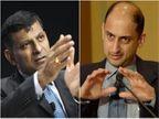 साथ आए रघुराम राजन और विरल आचार्य, दोनों ने भारतीय बैंकिंग सेक्टर की सेहत सुधारने के दिए उपाय, कहा कुछ सरकारी बैंकों का प्राइवेटाइजेशन कर दिया जाए|बिजनेस,Business - Dainik Bhaskar