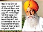 गुरनाम कहते हैं- 'मोदी सरकार या तो कानून वापस ले या किसानों को सीधे गोली मार दे'|ओरिजिनल,DB Original - Dainik Bhaskar