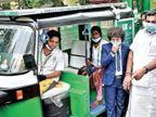 तमिलनाडु में 13 तरह की इलेक्ट्रिक ऑटो रिक्शा की शुरुआत हुई, इस वाहन को चलाने वालों में सबसे अधिक महिलाएं हैं|लाइफस्टाइल,Lifestyle - Dainik Bhaskar