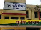 बाराबंकी में ढाई लाख अपात्रों के खाते में भेजी गई धनराशि; खुलासा होने पर रिकवरी शुरू, अब तक एक लाख से ज्यादा वापस कराए|उत्तरप्रदेश,Uttar Pradesh - Dainik Bhaskar