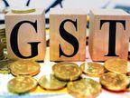 कारोबारियों को जीएसटी पर 2 साल और देना पड़ सकता है कंपेसेशन सेस, जीएसटी काउंसिल की बैठक में लिया जाएगा फैसला बिजनेस,Business - Money Bhaskar