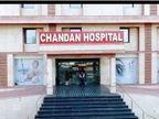लखनऊ के चार प्राइवेट अस्पतालों को रेफर हुए 48 मरीज, सभी की मौत; डीएम ने जवाब तलब किया|उत्तरप्रदेश,Uttar Pradesh - Dainik Bhaskar
