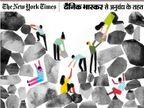 दान के अलावा संस्थाओं में वॉलंटियर बनकर मदद करें, आर्थिक दान से पहले संस्था के बारे में जानें; 4 तरीकों से कर सकते हैं सहायता|ज़रुरत की खबर,Zaroorat ki Khabar - Dainik Bhaskar