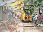 आगर रोड स्थित वार्ड 3 में निगम की अतिक्रमण हटाओ गैंग, पक्के निर्माण को जेसीबी से हटाया|उज्जैन,Ujjain - Dainik Bhaskar