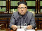किम जोंग ने अपने समुद्री क्षेत्र में दक्षिण कोरिया के अफसर की हत्या होने पर अफसोस जाहिर किया, कहा- मैं पड़ोसी देश के लोगों के लिए दुखी|विदेश,International - Dainik Bhaskar