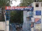 जेल में तीन और मोबाइल मिले, लाॅरेंस के भाई और आसाराम की बैरक के पास गड्ढा खोदकर छिपाए थे|जोधपुर,Jodhpur - Dainik Bhaskar